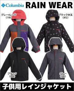 ◆Columbia(コロンビア)子供用 レインジャケット ジャケット 子供 キッズ・ジュニア(女の子)XXS/XS/S/M
