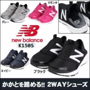 4fed357917528 ニューバランス NewBalance 子供用 2WAYシューズ 子供 靴 キッズ・ジュニア(男の子/女の子