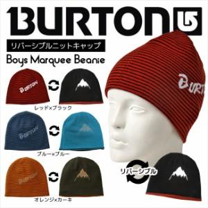 ◆バートン BURTON 男の子 リバーシブルニットキャップ キッズ ジュニア ボンボン  スノーボード 帽子 ワンサイズ(縦19×横22cm)