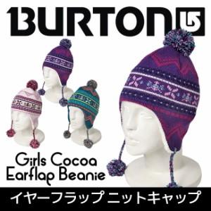 ◆バートン BURTON 女の子 イヤーフラップ ニットキャップ ビーニー キッズ ボンボン 耳 スノーボード 帽子   ワンサイズ(縦30×横24cm)