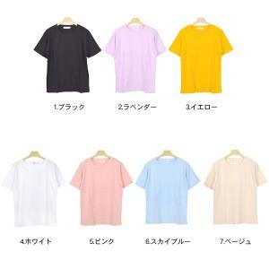 Tシャツ レディース 半袖 ゆったり カットソー トップス シンプル 無地 ワイド BIGサイズ 大きいサイズ 2018夏新作【cnu0005】