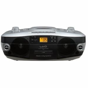 日立 CK-55 [CDラジオカセットレコーダー]