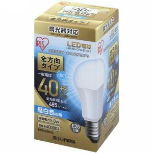 """""""アイリスオーヤマ LDA5N-G/W/D-4V1 ECOHiLUX [LED電球(E26口金・40W相当・485lm・昼白色)]"""""""