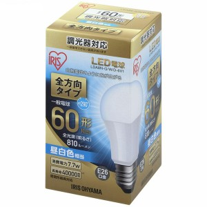 """""""アイリスオーヤマ LDA8N-G/W/D-6V1 ECOHiLUX [LED電球(E26口金・60W相当・810lm・昼白色)]"""""""