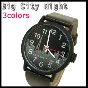 革ベルトのメンズ腕時計の選び方 -