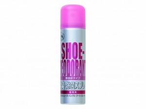 G-FOOT(ジーフット) 除菌・消臭 Agスプレー(無香料タイプ 靴用) 012187 セット