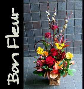 【結婚祝いの花 父の日 57】 おまかせ!トールフラワーアレンジメント 花ギフト結婚祝いの花祝