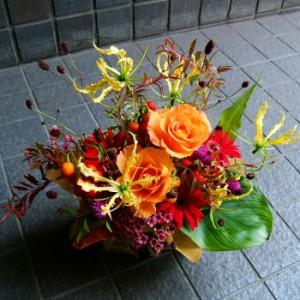 【結婚祝いの花 父の日 98】 おまかせ!ジューシーフラワーアレンジメント  花ギフト結婚祝い