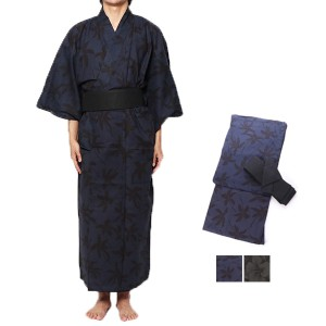 浴衣 男性用 メンズ浴衣 帯付き 2点セット 和装 ボタニカル柄 総柄 リーフ柄 帯 メンズ ブラック ネイビー SALE セール