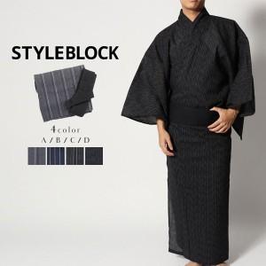 浴衣 男性用 メンズ浴衣 帯付き 2点セット しじら織り 和装 メンズ ブラック ネイビー SALE セール