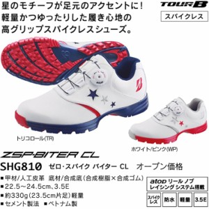 ブリヂストン ゴルフ シューズ TOUR B レディース ゼロ・スパイク バイター CL SHG810