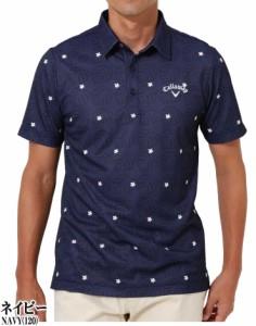 キャロウェイ メンズ ゴルフウェア モンステラプリント 半袖ポロシャツ 241-8157503 2018年春夏モデル M-LL
