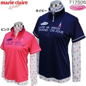 マリクレール ゴルフ レディースウエア ハーフジップ 半袖シャツ + ハイネック 長袖インナーシャツ セット 717-506
