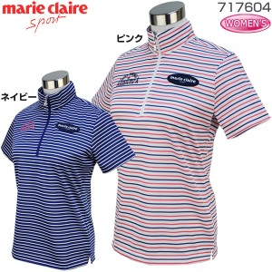マリクレール marie claire ゴルフ レディースウエア ボーダー モックネック ハーフジップ 半袖シャツ 717-604