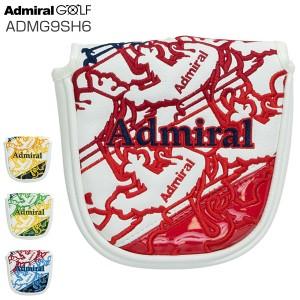 5852b6b5d990 アドミラルゴルフ ヘッドカバー マグネットホルダー付 マレットパターカバー ADMG9SH6