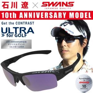 スワンズ サングラス 石川遼 10th ANNIVERSARY 限定モデル SPRINGBOK SPB-0714-18RI Y255