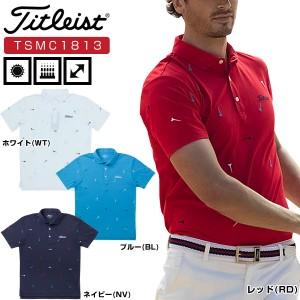 タイトリスト メンズ ゴルフウェア ティー刺繍 ドライカノコ 半袖ポロシャツ TSMC1813 2018年春夏モデル