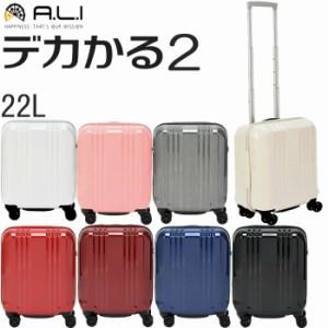 40322320252 送料無料 スーツケース 機内持ち込み キャリーバック トラベルケース デカかる2 MM-5555