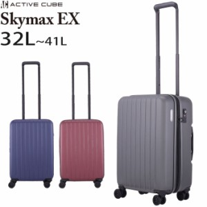 4d8bf30210 SUNCO サンコー スーツケース 機内持ち込み キャリーケース SKYMAX-EX メンズ レディース ネイビー レッド グレ
