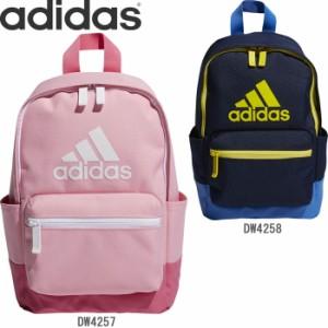 fcefe3a50f4c adidas アディダス リュック キッズ クラシック リュックサック バックパック ネイビー/ピンク FUP17 子供 男の子 女の子