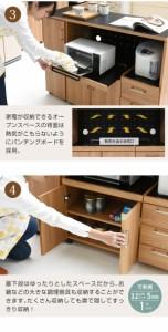 【送料無料!ポイント10%】Keittio 北欧キッチンシリーズ 幅120 キッチンカウンター レンジ収納   スライド レンジ台 引き出し付き