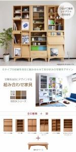 【送料無料!ポイント2%】6BOXシリーズ スライド本棚  スライド式書棚 薄型 大容量 可動式 マンガ 収納家具  本棚 書棚
