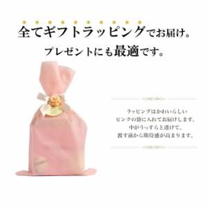 ネックレス レディース ラブ ハート ダイヤ 誕生石 テディ ベア セット 誕生日 プレゼント 女性  送料無料