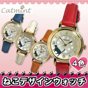 fbd9088fb1 腕時計 レディース/ネコ 腕時計 catmint キャットミント ネコ柄 C07417A-1 選べる四色