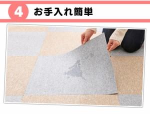 タイルカーペット 大判 50×50cm カーペット ラグ マット 水洗い 防音 キズ防止 IPS07 プラザセレクト