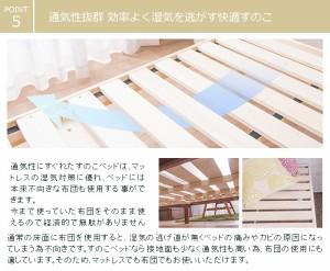 棚コンセント付き 頑丈スノコベッド ポラリス シングル S すのこベッド ベッド ベット 寝具 棚 収納 高さ調節 送料無料