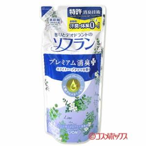 香りとデオドラントのソフラン プレミアム消臭プラス ホワイトハーブアロマの香り つめかえ用 480ml ライオン(LION)