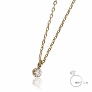 c5f79ce5f36ce9 me. ダイヤ/一粒石ネックレス 【ネックレス】【necklace】【首飾り