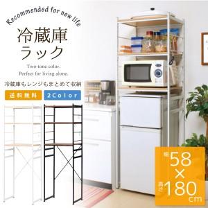 冷蔵庫 ラック / 冷蔵庫ラック RZR-4518【送料無料】[KOEK]