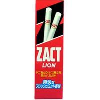 ザクトライオン(150g)  ライオン ヤニ臭さを防ぐハミガキ ハミガキ粉 歯磨き粉 ヤニを落とす 歯を白く 着色汚れ ステイン ヤニ取り
