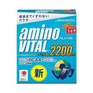 """""""アミノバイタル 2200mg (14本入) 味の素 アミノ酸補給 アミノ酸ドリンク アミノ酸飲料 アミノ酸サプリ BCAA"""""""