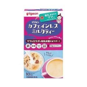 ピジョン カフェインレス ミルクティー 10本入