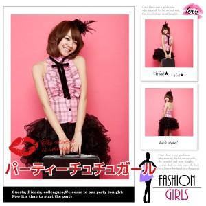 コスプレ衣装チュチュロリータハロウィンピンクチェック黒かわいいセクシーコスチュームゴスロリ