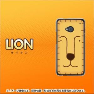 au HTC J One HTL22 ハードケース / カバー【356 らいおん 素材クリア】 UV印刷 (HTC J One/HTL22用)