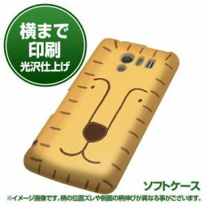 docomo AQUOS PHONE EX SH-04E【TPU横まで印刷 356 らいおん 光沢仕上げ】ソフトケース(アクオスフォンEX/SH04E用)