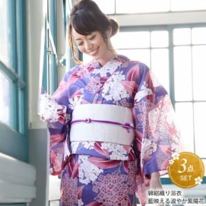 レトロ 綿絽浴衣 藍映える淑やか紫陽花(d3522)