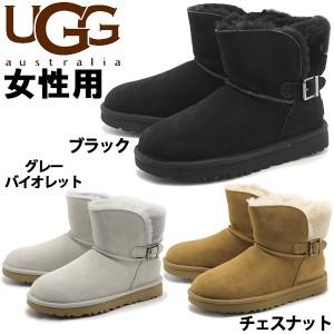 d156a95472c ugg ブーツ レディースの通販|au Wowma!|5ページ目