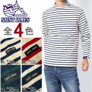 セントジェームス ウエッソン ボーダー ボートネック バスクシャツ 全4色 0280 メンズレディース(2068-0005)