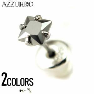 【お取り寄せ商品】AZZURRO【アズーロ】スクエアスタッド ピアス /全2色[ご注文から7日10日前後] メンズ