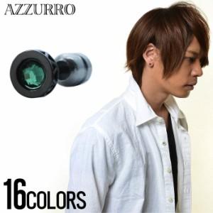 【お取り寄せ商品】AZZURRO【アズーロ】イノセントスタッド ピアス /全16色[ご注文から7日10日前後] メンズ