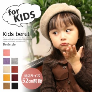 bc455e81ccb35 メール便送料無料 ベレー帽 キッズ 調整紐付き 子供用 帽子 ぼうし キッズ用 子供