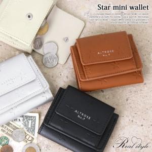 34bc1c9099e8 ミニ財布 三つ折り財布 レディース 3つ折り財布 財布 小さい財布 ウォレット 小銭入れ コイン