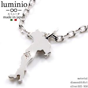 [あす着][送料無料]ネックレス luminio イタリア 地図 モチーフ シルバー ダイヤモンド ユニセックス luku01018-si
