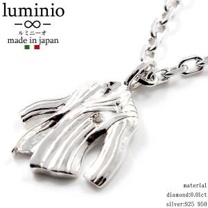 [あす着][送料無料]luminio ルミニーオ ジャケット モチーフ シルバー ダイヤモンド luku01021-si