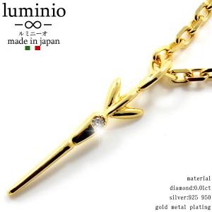 [あす着][送料無料]ネックレス luminio ダーツ 矢 モチーフ シルバー ダイヤモンド ゴールドメッキ ユニセックス luku01