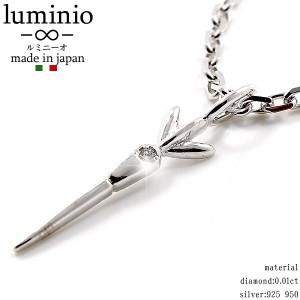 [あす着][送料無料]ネックレス luminio ダーツ 矢 モチーフ シルバー ダイヤモンド ユニセックス luku01022-si
